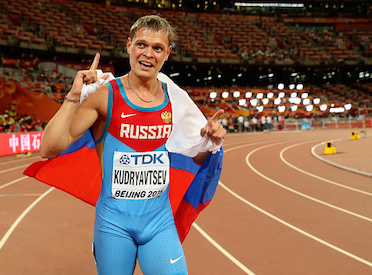 Kudryavtsev takes silver in men�s 400mH