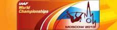 Чемпионат мира - Москва 2013